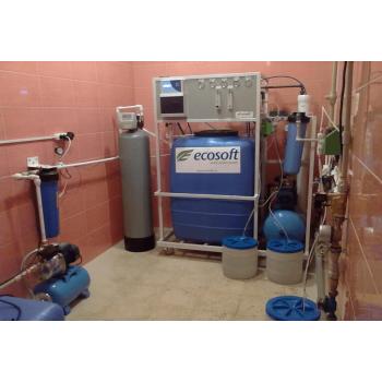 Система доочистки питьевой воды